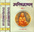 उपनिषदभाष्यम्: Upanishads with Commentaries of Shankaracharya, Anandagiri and Sureshvaracharya (Set of 3 Volumes)
