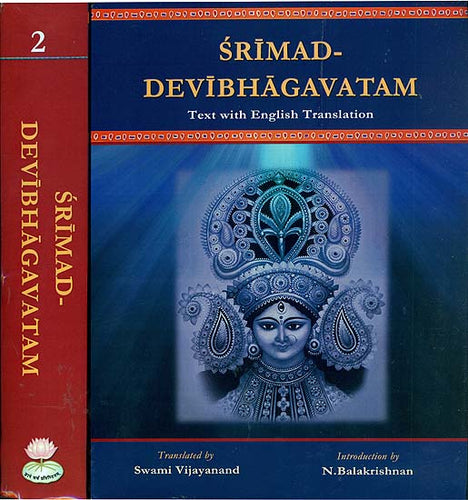 The Srimad Devi Bhagavata Purana (In Two Volumes)