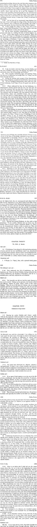 THE PADMA PURANA (Ten Volumes)