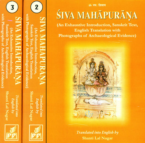 The Siva Purana  (Three Volumes)