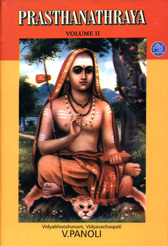 Prasthanathraya Volume- II (Isa, Kena, Katha and Mandukya Upanishad with the Karika of Gaudapada) The Only Edition with Shankaracharya's Commentary