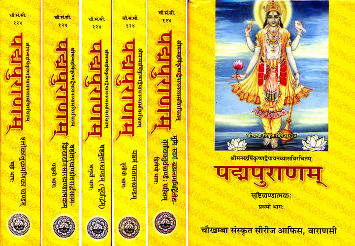 Padma Purana (In Six Volumes): Sanskrit Text Only