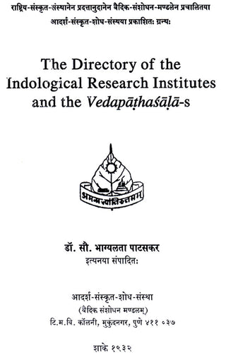 The Directory of The Indological Research Institutes and The Vedapathasalas