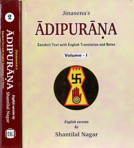 Adipurana: Sanskrit Text with English Translation and Notes (Set of 2 Volumes)