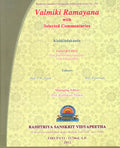 Valmiki Ramayana: Kishkindakanda (With Selected Commentaries) (With Sanskrit Text, Roman Transliteration, Word-to-Word Meaning and English Translation)