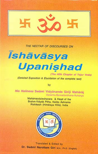 Ishavasya Upanishad (The 40th Chapter of the Yajur Veda)