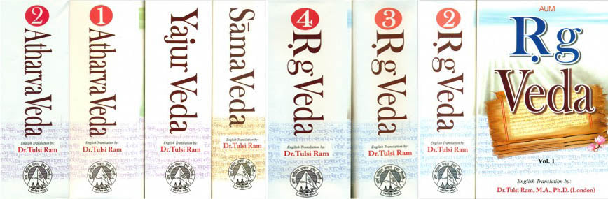 The Four Vedas (Set of 8 Volumes) - Sanskrit Text with Transliteration and English Translation