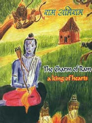 The Charm of Ram (The Prince Who Gave up an Empire and Became a King of Hearts)
