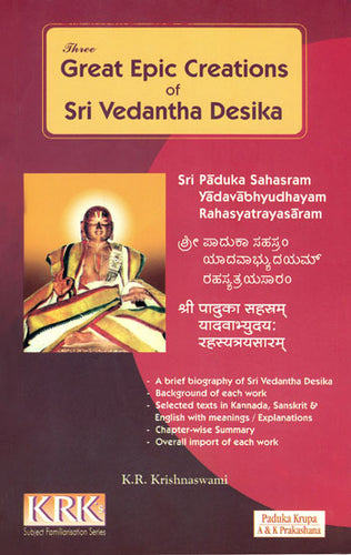 Three Great Epic Creations of Sri Vedantha Desika