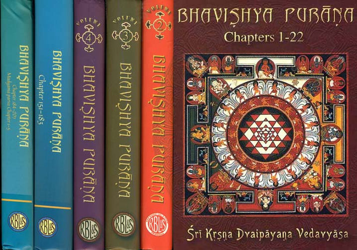 Bhavishya Purana (Set of 6 Volumes) - Incomplete, A Work in Progress