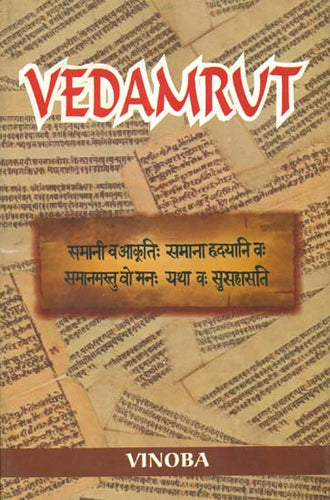 Vedamrut (Reflection on Selected Hymns from Rig-Veda)