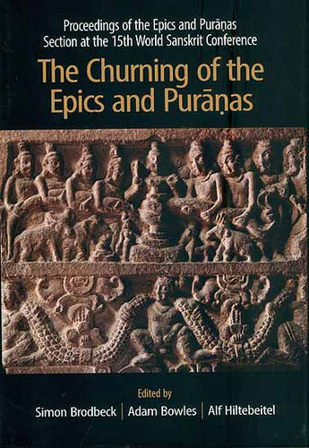 The Churning of the Epics and Puranas