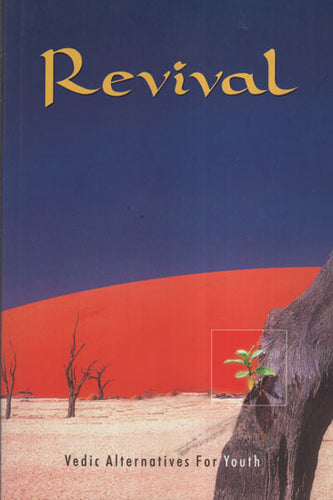 Revival (Vedic Alternatives For Youth)
