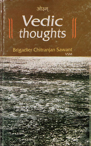 Vedic Thoughts (An Old and Rare Book)