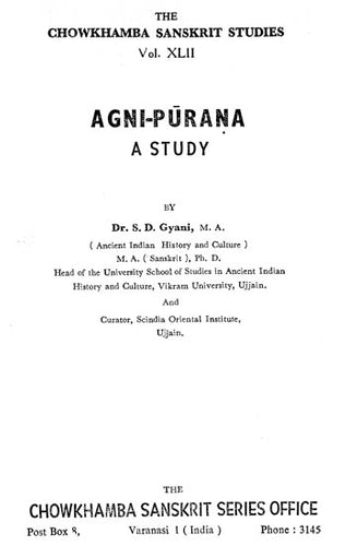 A Study of Agni-Purana (An Old and Rare Book)