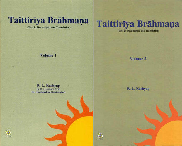 Taittiriya Brahmana Sanskrit Text with English Translation (Set of 2 Volumes)
