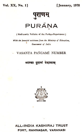 Purana- A Journal Dedicated to the Puranas (Vasanta Pancami Number,  January 1978)- An Old and Rare Book