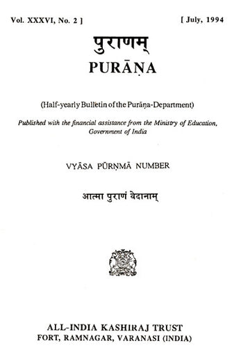 Purana- A Journal Dedicated to the Puranas (Vyasa Purnma Number, July 1994)- An Old and Rare Book