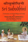 Sri Subodhini Commentary on Srimad Bhagavata Purana by Mahaprabhu Shri Vallabhacharya: Canto Two-Chapters 7 to 10 (Volume 20)