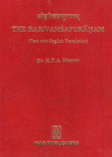The Harivamsapuranam