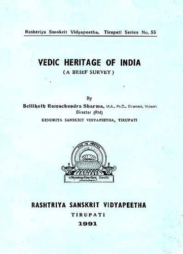 Vedic Heritage of India (A Brief Survey)