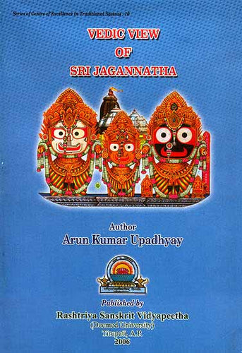 Vedic View of Sri Jagannatha