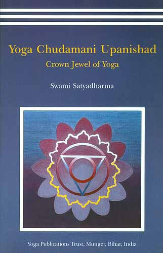 Yoga Chudamani Upanishad (Sanskrit Text, Transliteration, Word-to-Word Meaning, English Translation and Detailed Commentary)