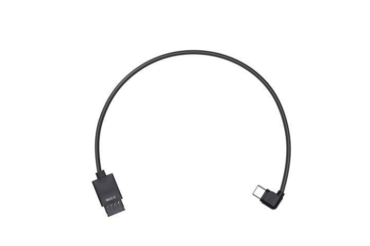 DJI Ronin-S Multi Camera Control cable (type -C) (Part 5) - DronetechNZ