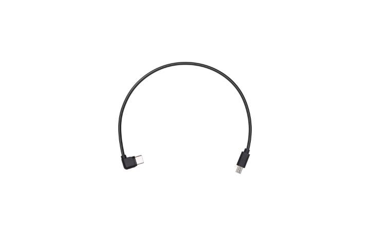 DJI Ronin-SC Multi-Camera Control Cable Multi-USB (Part 1) - DronetechNZ