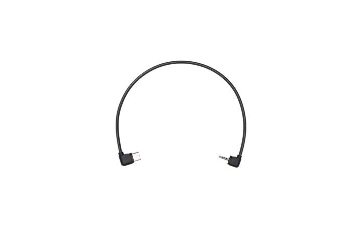 DJI Ronin-SC RSS Control Cable for Panasonic (Part 9) - DronetechNZ