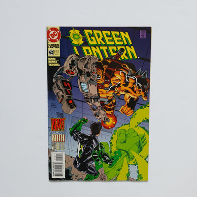 Green Lantern 62 Marvel DC Comic Book
