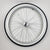 Cruiser Bike Front Wheel with Tire