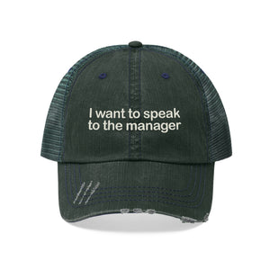 "I Want To Speak To The Manager - Embroidered Design on ""Distressed Look"" Trucker Hat"