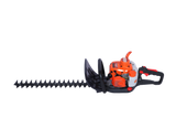 Carigar 5 Star Hedge Trimmer 5S HT 01