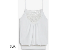 https://www.express.com/clothing/women/banded-lace-front-cami/pro/06417296/color/White/