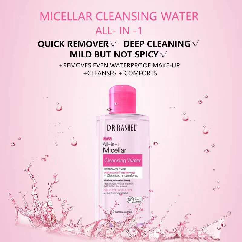 Cleansing Water 300ml
