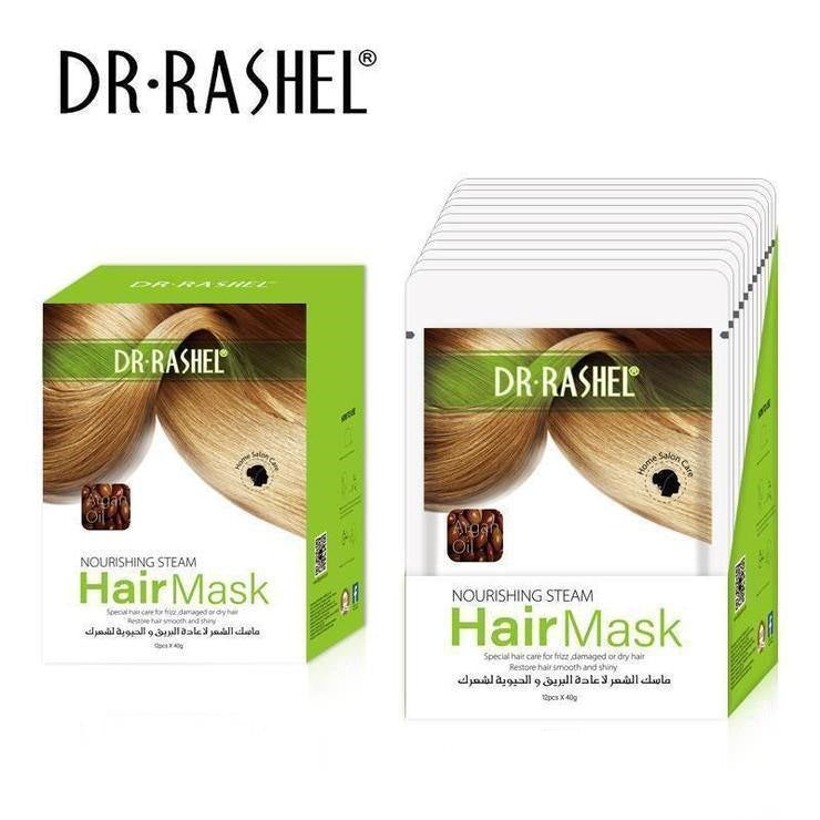 Argan Oil Repairing Hair Mask 40g