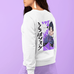 Sasuke Chidori Long Sleeves T-Shirt