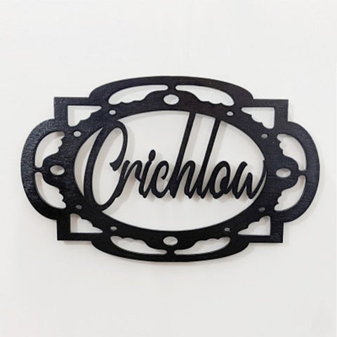 """Iron look"" Personalized Trivet - Papa's Cottage Home Goods & Decor"