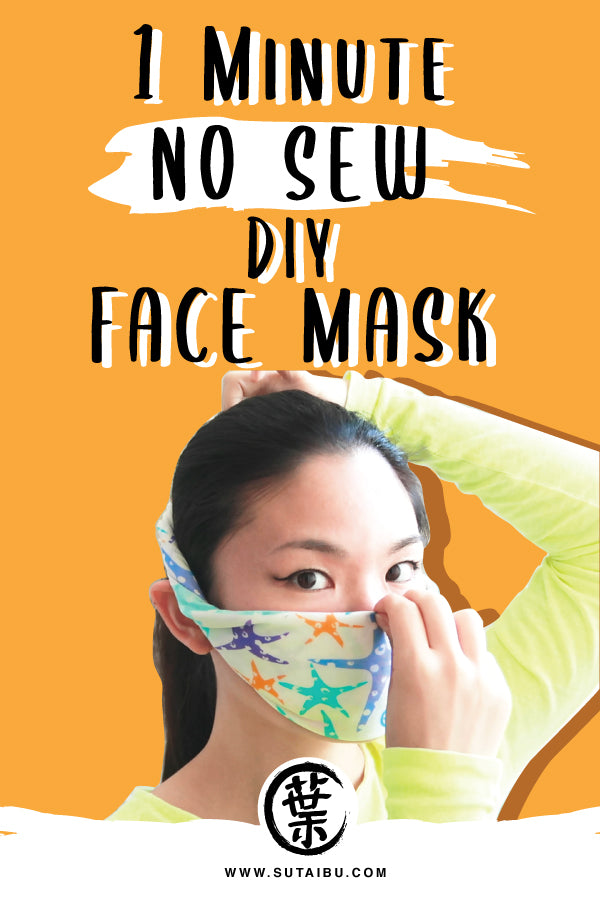Easy Way to Furoshiki a Face Mask without Sewing