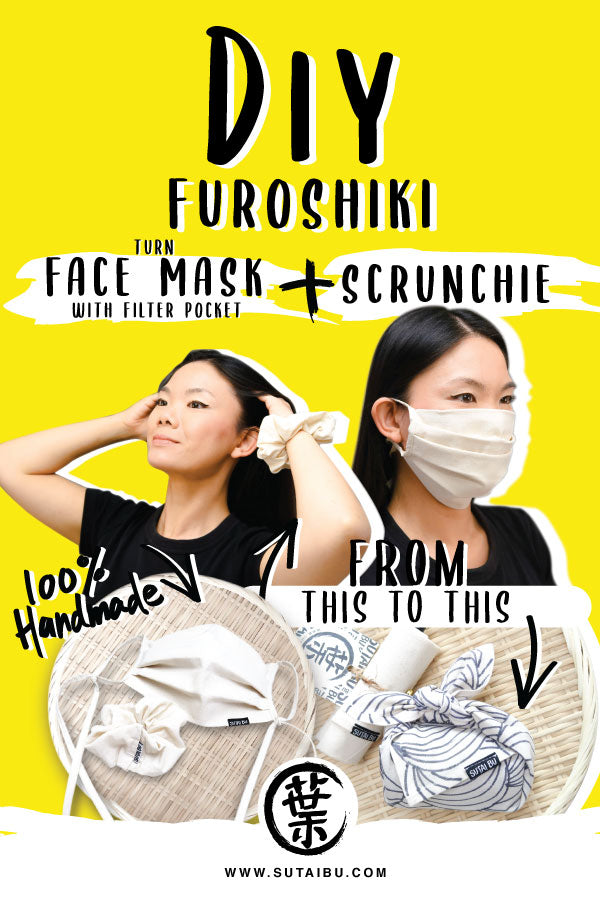 Design Your Own Scrunchie and Face Mask with Filter Pocket