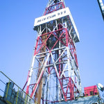 OFFSHORE RIG OFFSHORE Self-Elevating Drilling Unit Ship