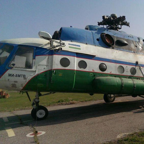 Helicopter Mi-8MTV-1