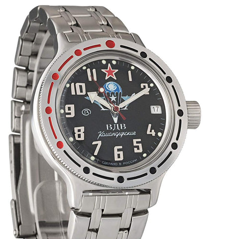 Russian automatic watch military десантные troops airborne Russia