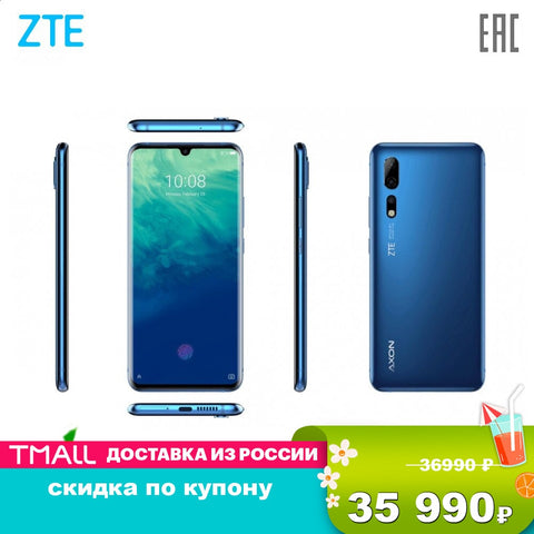 "Mobile Phones ZTE Axon 10 Pro smartphone smartphones pure android capacious powerful battery 6.47"") 19.5:9 2340x1080 8 Core 6GB RAM 128GB Axon10Pro"