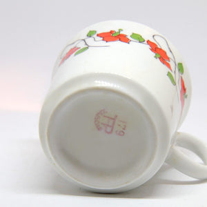 Small Vintage Ceramic Cup