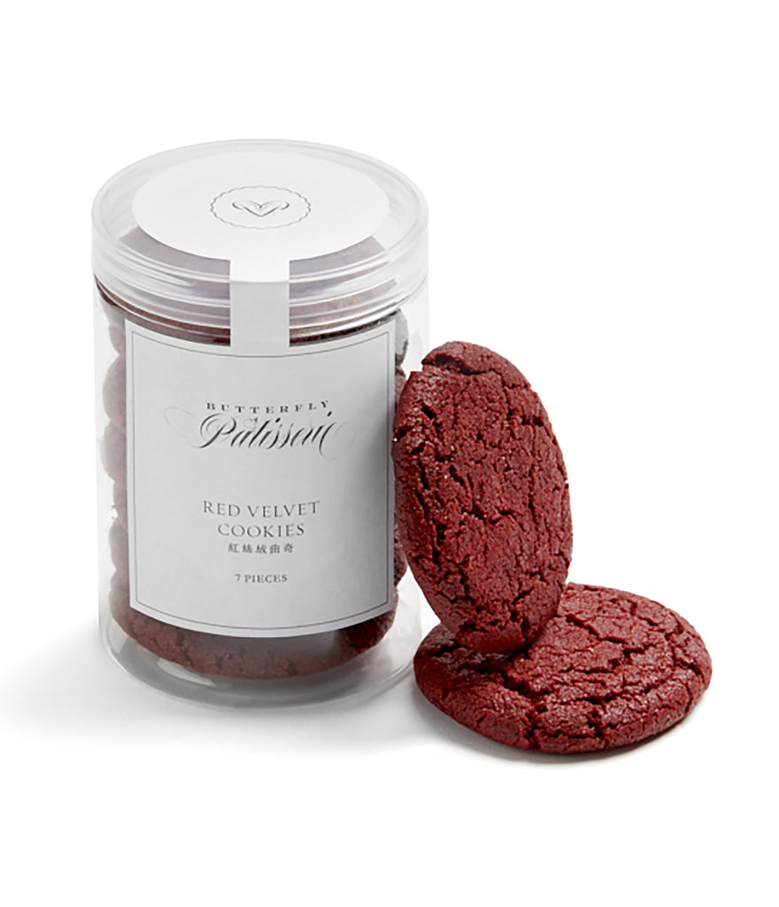 Red Velvet Cookies Butterfly Patisserie cake shop Rosewood Hong Kong