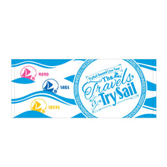 TrySail Second Live Tour  The Travels of TrySail フェイスタオル