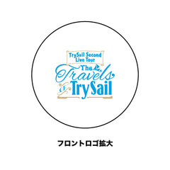 TrySail Second Live Tour  The Travels of TrySail  パイルパーカー