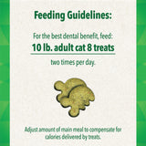 Feline Greenies Adult Dental Savory Salmon Flavor Cat Treats